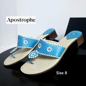 Apostrophe Jaclyn Turquoise & White Leather Sandal
